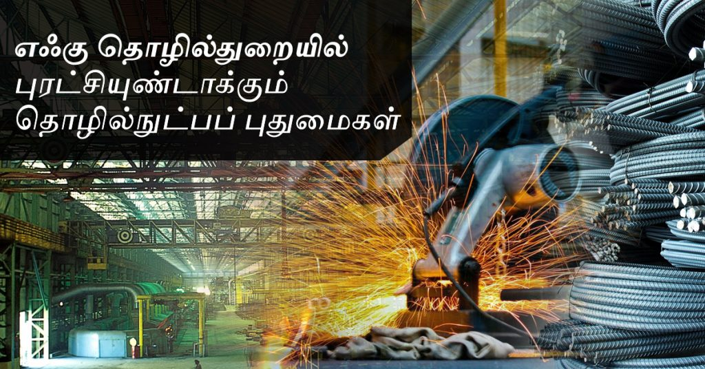Blog-cover-1_Tamil